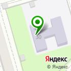 Местоположение компании Детский сад №33, Тополек