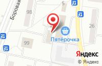 Схема проезда до компании Компания по производству корпусной мебели в Бердске