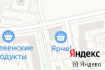Схема проезда до компании Happy English в Новосибирске