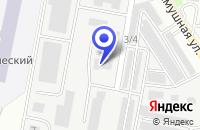 Схема проезда до компании ТЕПЛОВЫЕ СЕТИ - СЕРВИС в Бердске