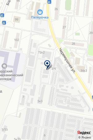 АВТОМАСТЕРСКАЯ СОЗВЕЗДИЕ ТЕЛЬЦА на карте Бердска