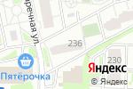 Схема проезда до компании Натали в Новосибирске
