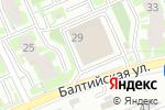Схема проезда до компании Скоморохи в Новосибирске