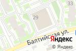 Схема проезда до компании Иванушка в Новосибирске