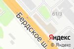 Схема проезда до компании Аква Маркет в Новосибирске