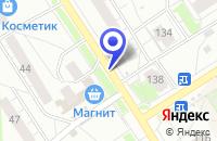 Схема проезда до компании ДВОРЕЦ КУЛЬТУРЫ РОДИНА в Бердске