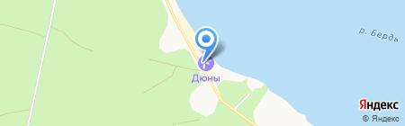 Дюны на карте Бердска