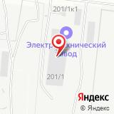 ООО Производственное Ремонтно-Строительное Управление-7