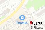 Схема проезда до компании Банкомат, Банк Левобережный, ПАО в Бердске