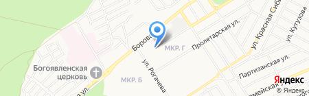 Универсальный ремонт на карте Бердска