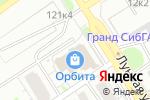 Схема проезда до компании ЗОЛОТО СКИФОВ в Бердске