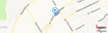 Альфа на карте Бердска