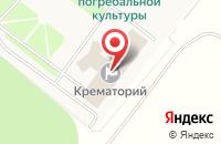 Схема проезда до компании Новосибирский крематорий в Восходе