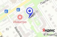 Схема проезда до компании УЧЕБНЫЙ ЦЕНТР ПЕЛИКАН в Бердске