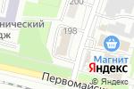 Схема проезда до компании Санскрит в Новосибирске
