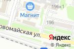 Схема проезда до компании Магазин хозяйственных товаров в Новосибирске
