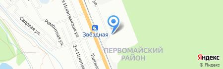 Пенопласт Сибирь на карте Новосибирска