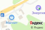Схема проезда до компании Волна в Новосибирске