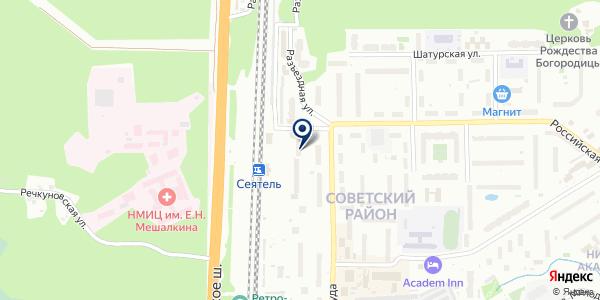 Фантазия на карте Новосибирске