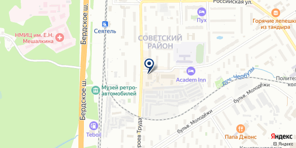 N-Foto на карте Новосибирске