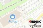 Схема проезда до компании Многопрофильный магазин в Бердске
