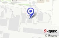 Схема проезда до компании ПРОИЗВОДСТВЕННАЯ ФИРМА ФУРНИТУРА в Бердске