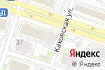 Схема проезда до компании Студия в Новосибирске