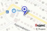 Схема проезда до компании ПРОДОВОЛЬСТВЕННЫЙ МАГАЗИН СОВЕТСКИЙ в Бердске