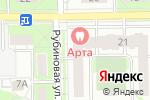 Схема проезда до компании Вердикт в Новосибирске
