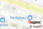 Схема проезда до компании 4hands в Новосибирске