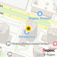 Световой день по адресу Россия, Новосибирская область, Новосибирск, ул. Героев Революции,31
