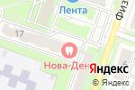 Схема проезда до компании MY FLOWERS в Новосибирске