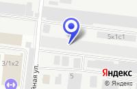 Схема проезда до компании ПРОИЗВОДСТВЕННО-ТОРГОВАЯ ФИРМА ГОЛОВНЫЕ УБОРЫ в Бердске
