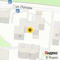 Световой день по адресу Россия, Новосибирская область, Бердск, ул. Попова,35