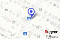 Схема проезда до компании ПРОДОВОЛЬСТВЕННЫЙ МАГАЗИН ШАРИНСКИЙ в Бердске