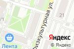 Схема проезда до компании Flo de Ville в Новосибирске