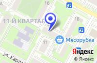 Схема проезда до компании ПРОДОВОЛЬСТВЕННЫЙ МАГАЗИН КОПЕЙКА в Бердске