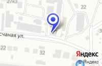 Схема проезда до компании ПРОИЗВОДСТВЕННО-ТОРГОВАЯ ФИРМА РУБИКОН в Бердске