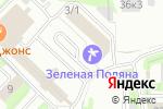 Схема проезда до компании Косметолог и Я в Новосибирске