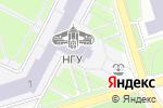 Схема проезда до компании Центр языка и культуры Китая в Новосибирске