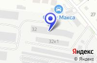 Схема проезда до компании ТАКСИ МАРКА в Бердске