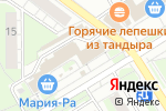 Схема проезда до компании Пепино в Новосибирске