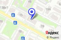 Схема проезда до компании ПРОДОВОЛЬСТВЕННЫЙ МАГАЗИН СМАК в Бердске