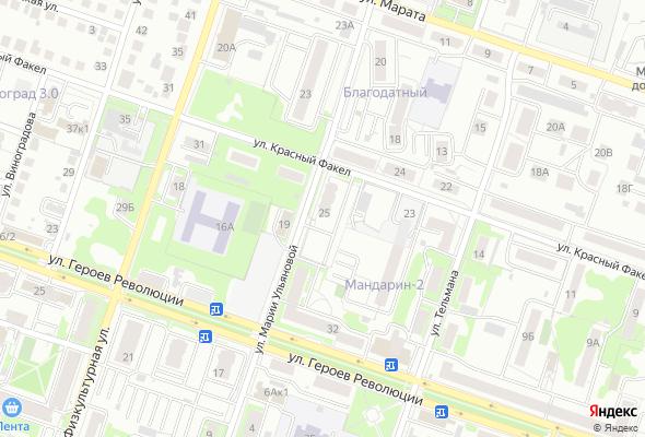 купить квартиру в ЖК Мандарин