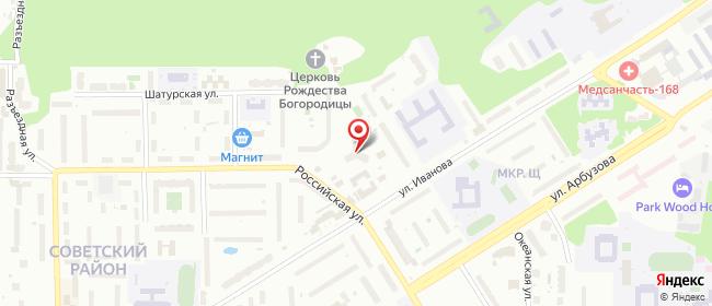 Карта расположения пункта доставки Новосибирск Российская в городе Новосибирск
