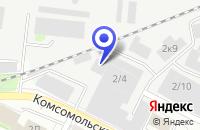 Схема проезда до компании ПТФ ГЛОБУС в Бердске