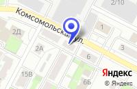 Схема проезда до компании АЗС ОКТАН в Бердске