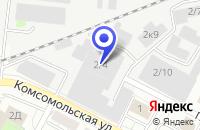 Схема проезда до компании СТРОИТЕЛЬНАЯ ФИРМА БЕРДСКУНИВЕРСАЛСТРОЙ в Бердске