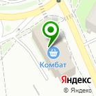 Местоположение компании ПродСиб