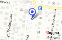 Схема проезда до компании ДЕТСКИЙ САД РОМАШКА в Бердске
